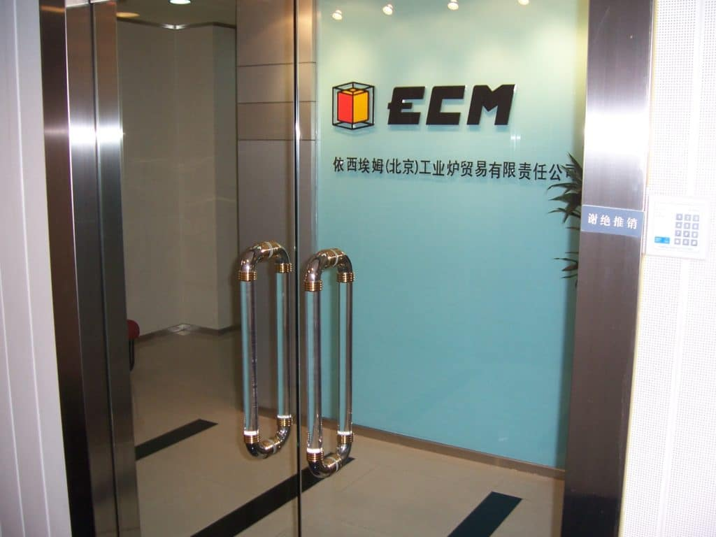 Foundation of ECM Beijing